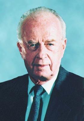 יצחק רבין